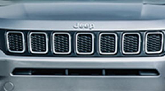 Genuine Jeep Parts   Mopar Spare Parts   Jeep® UK